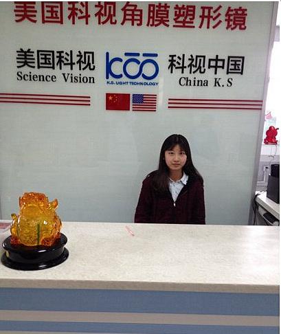 郭雨晴,14岁,青岛第二实验中学